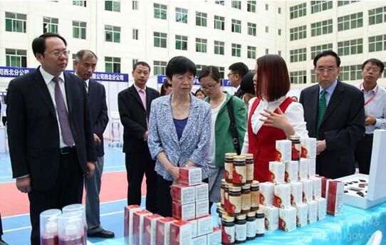 西安海棠职业学院举办中医美容学术论坛